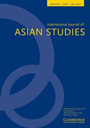 International Journal of Asian Studies Volume 7 - Issue 1 -