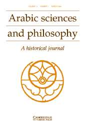 Arabic Sciences and Philosophy Volume 14 - Issue 1 -