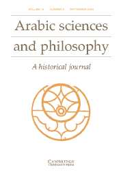 Arabic Sciences and Philosophy Volume 14 - Issue 2 -