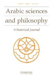 Arabic Sciences and Philosophy Volume 15 - Issue 1 -