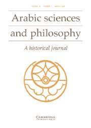 Arabic Sciences and Philosophy Volume 16 - Issue 1 -