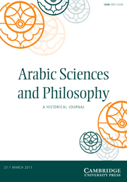 Arabic Sciences and Philosophy Volume 21 - Issue 1 -