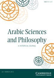 Arabic Sciences and Philosophy Volume 22 - Issue 1 -