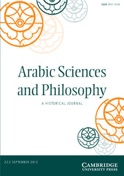 Arabic Sciences and Philosophy Volume 22 - Issue 2 -