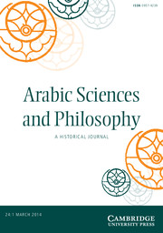 Arabic Sciences and Philosophy Volume 24 - Issue 1 -