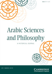 Arabic Sciences and Philosophy Volume 29 - Issue 1 -