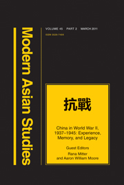 Modern Asian Studies Volume 45 - Issue 2 -  China in World War II, 1937–1945: Experience, Memory, and Legacy