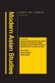 Modern Asian Studies Volume 51 - Special Issue1 -  Circumventing the Cold War: The parallel diplomacy of economic and cultural exchanges between Western Europe and Socialist China in the 1950s and 1960s