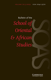 Bulletin of the School of Oriental and African Studies Volume 72 - Issue 3 -