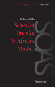 Bulletin of the School of Oriental and African Studies Volume 73 - Issue 3 -