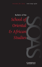 Bulletin of the School of Oriental and African Studies Volume 76 - Issue 1 -