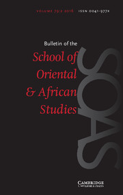 Bulletin of the School of Oriental and African Studies Volume 79 - Issue 2 -