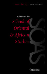 Bulletin of the School of Oriental and African Studies Volume 84 - Issue 1 -