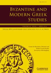 Byzantine and Modern Greek Studies Volume 40 - Issue 1 -