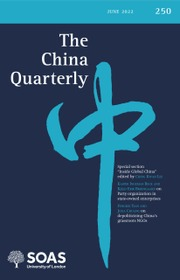 The China Quarterly