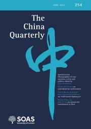 the_china%20quarterly.jpg