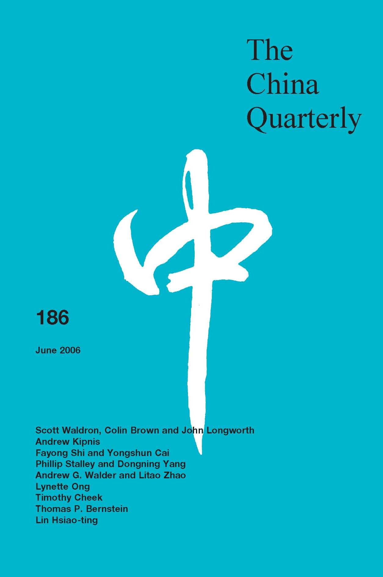 The China Quarterly Volume 186 - Issue  -