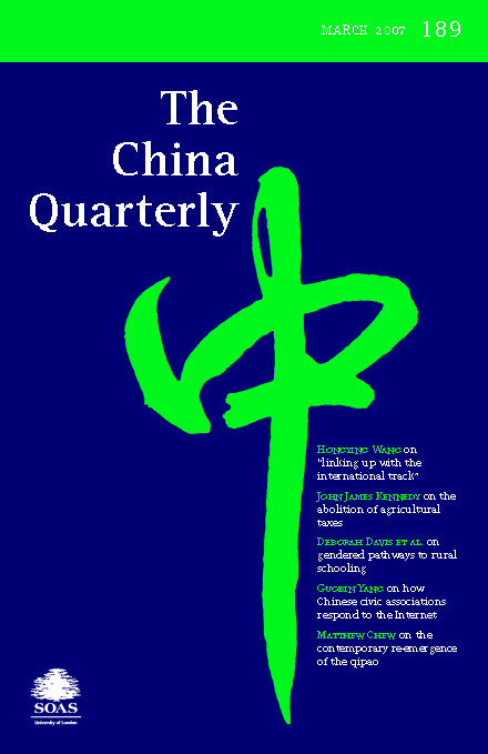 The China Quarterly Volume 189 - Issue  -