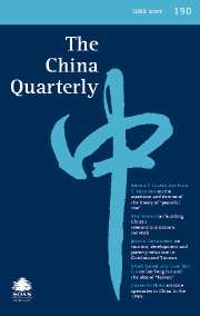 The China Quarterly Volume 190 - Issue  -