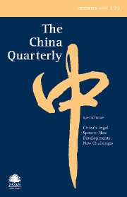 The China Quarterly Volume 191 - Issue  -