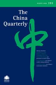 The China Quarterly Volume 193 - Issue  -