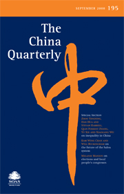 The China Quarterly Volume 195 - Issue  -