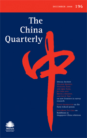 The China Quarterly Volume 196 - Issue  -