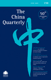 The China Quarterly Volume 198 - Issue  -