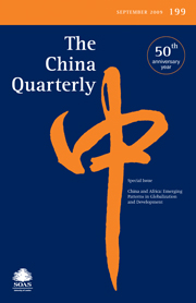 The China Quarterly Volume 199 - Issue  -