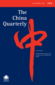The China Quarterly Volume 204 - Issue  -