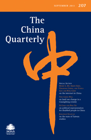 The China Quarterly Volume 207 - Issue  -