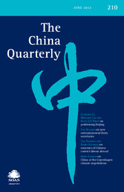 The China Quarterly Volume 210 - Issue  -