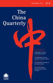 The China Quarterly Volume 212 - Issue  -