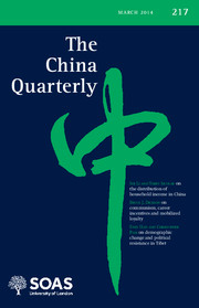 The China Quarterly Volume 217 - Issue  -