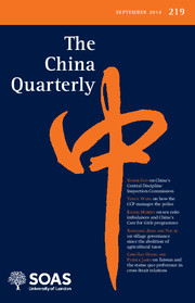 The China Quarterly Volume 219 - Issue  -