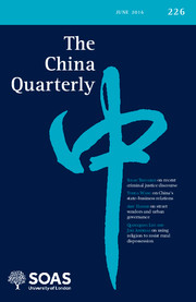 The China Quarterly Volume 226 - Issue  -