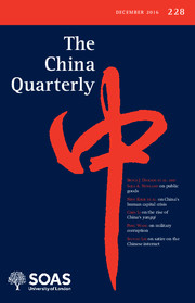The China Quarterly Volume 228 - Issue  -