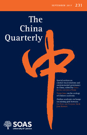 The China Quarterly Volume 231 - Issue  -