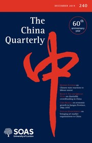 The China Quarterly Volume 240 - Issue  -