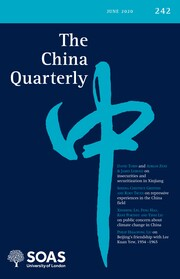 The China Quarterly Volume 242 - Issue  -