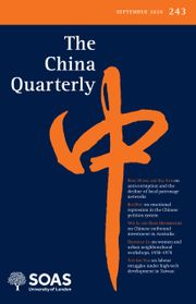The China Quarterly Volume 243 - Issue  -