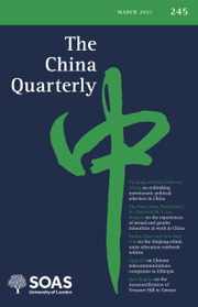 The China Quarterly Volume 245 - Issue  -