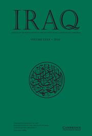 IRAQ Volume 80 - Issue  -