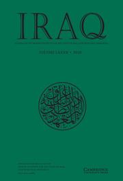IRAQ Volume 82 - Issue  -