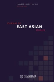 Journal of East Asian Studies