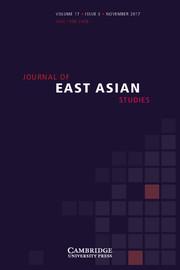 Journal of East Asian Studies Volume 17 - Issue 3 -