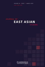 Journal of East Asian Studies Volume 20 - Issue 1 -