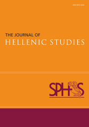 Journal of Hellenic Studies cover