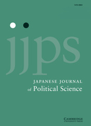 Japanese Journal of Political Science