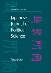 Japanese Journal of Political Science Volume 10 - Issue 1 -